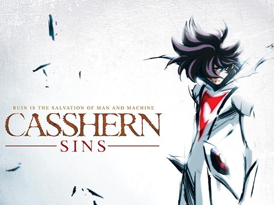CasshernSins.jpg